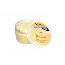 Сахарный крем-скраб для тела   СОРБЕ ОРАНЖЕТТО   очищение кожи, обновление и восстановление кожи   280g ChocoLatte
