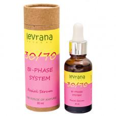 Сыворотка для лица   ДВУХФАЗНАЯ  с маслом розы   30 ml Levrana