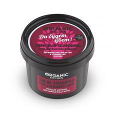 Шампунь твердый для окрашенных волос  ДА БУДЕТ ЦВЕТ  серия Organic Kitchen  100ml Organic Shop